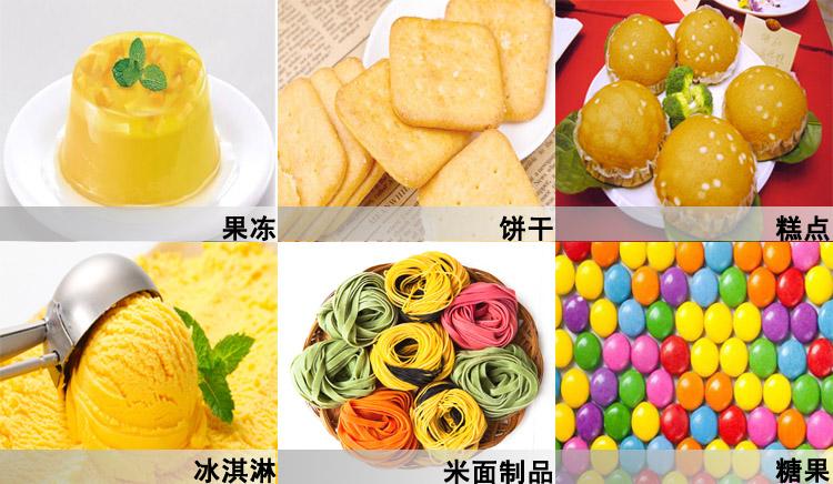 橙黄β胡萝卜素案例