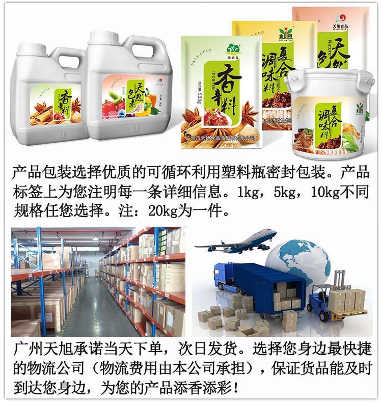 产品的包装与物流发货说明